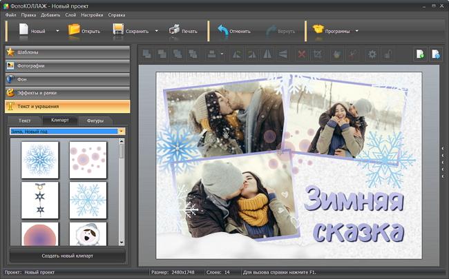 Как оформить фото на компьютере, фото студентка шлюха
