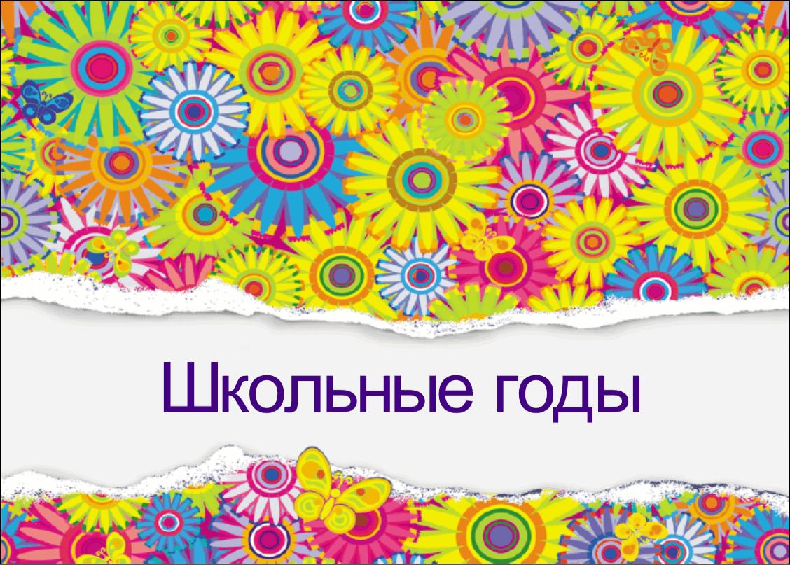 Шаблон фотоальбома в программе ФотОКОЛЛАЖ